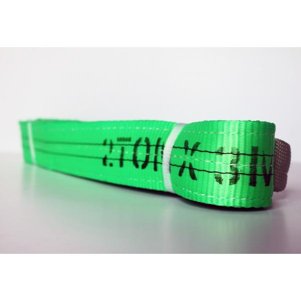 Buy Polyester Lifting Sling - 2 Ton